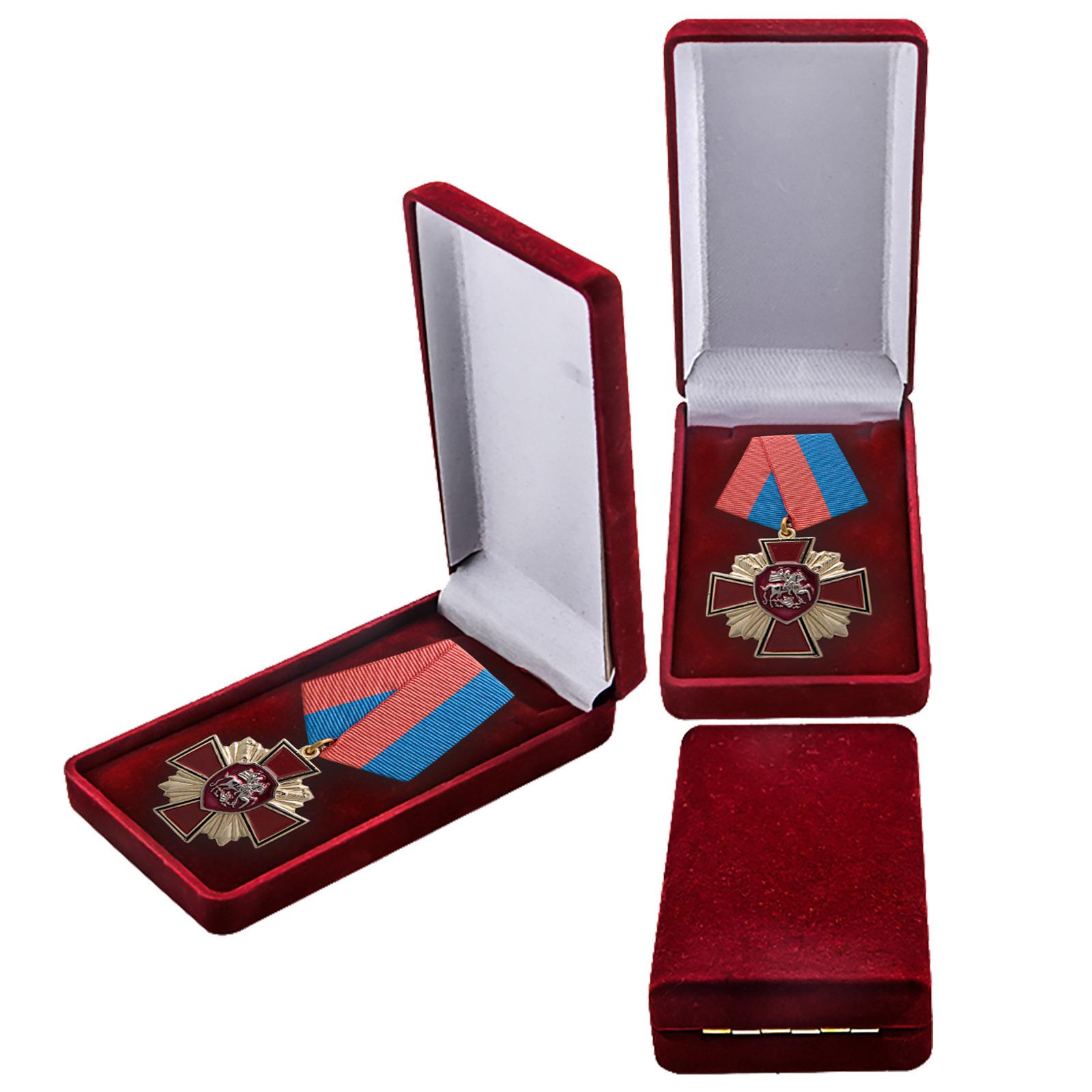 """Медаль """"За веру и службу"""" заказать в Военпро"""