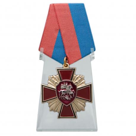 Медаль За веру и службу России на подставке