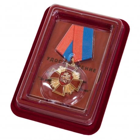 """Медаль """"За веру и службу России"""" в футляре из темно-бордового флока"""