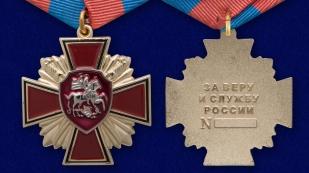 """Медаль """"За веру и службу России"""" в футляре из темно-бордового флока - аверс и реверс"""