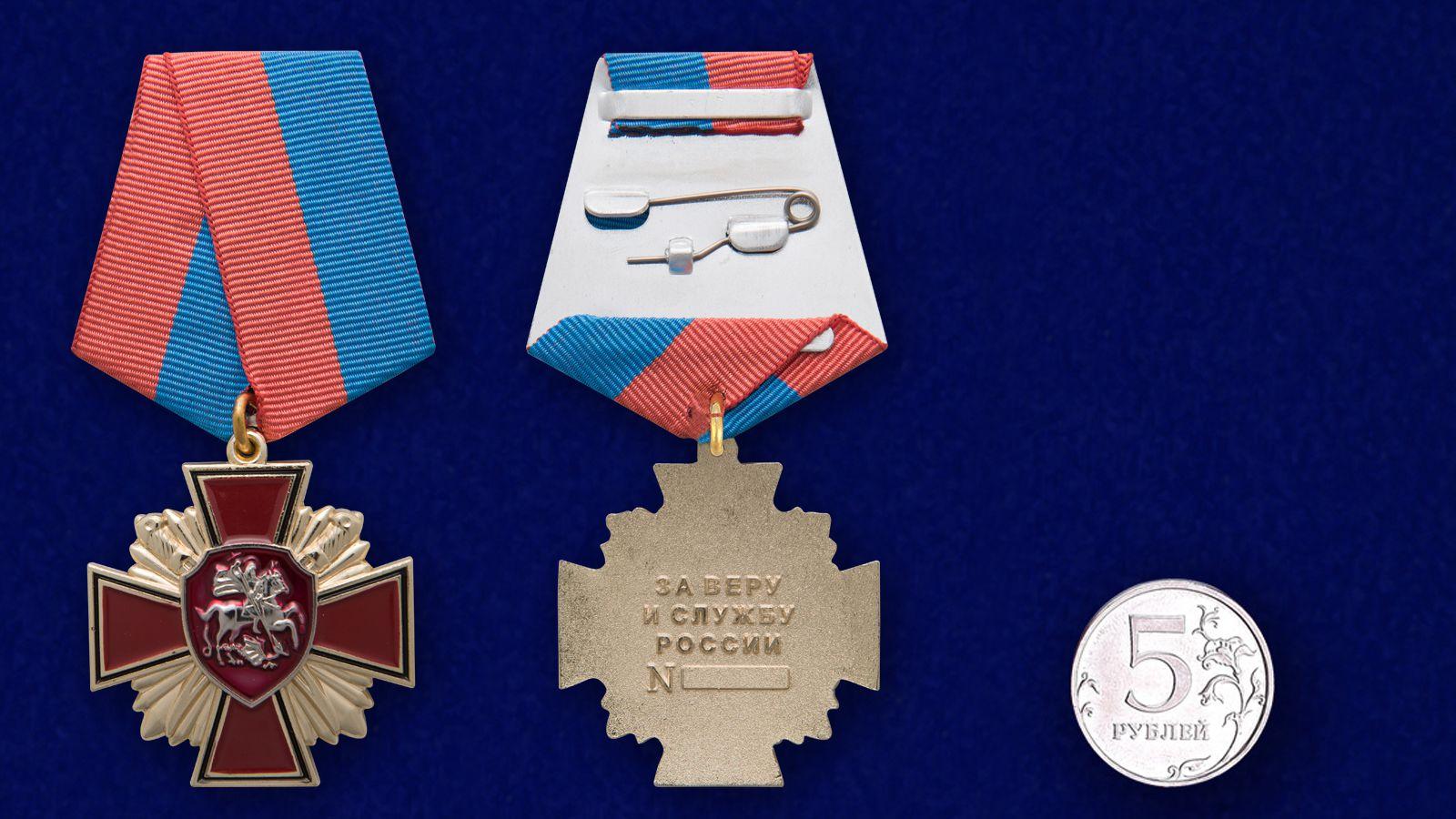 """Медаль """"За веру и службу России"""" в футляре из темно-бордового флока - сравнительный вид"""