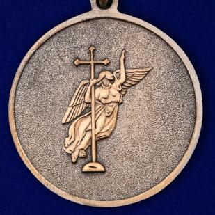 """Медаль """"За Веру и Труд"""" по выгодной цене"""