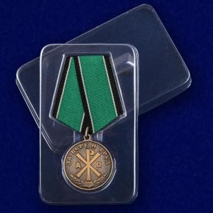 """Медаль """"За Веру и Труд"""" в футляре"""