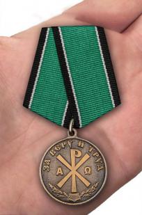 Медаль За Веру и Труд в футляре с удостоверением - вид на ладони