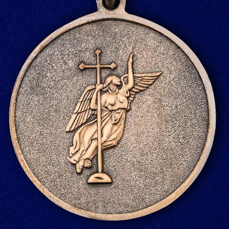 """Купить медаль """"За веру и труд"""""""