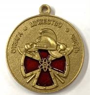 """Медаль """"За вклад в пожарную безопасность государственных объектов"""""""