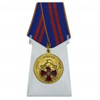Медаль За вклад в пожарную безопасность государственных объектов на подставке