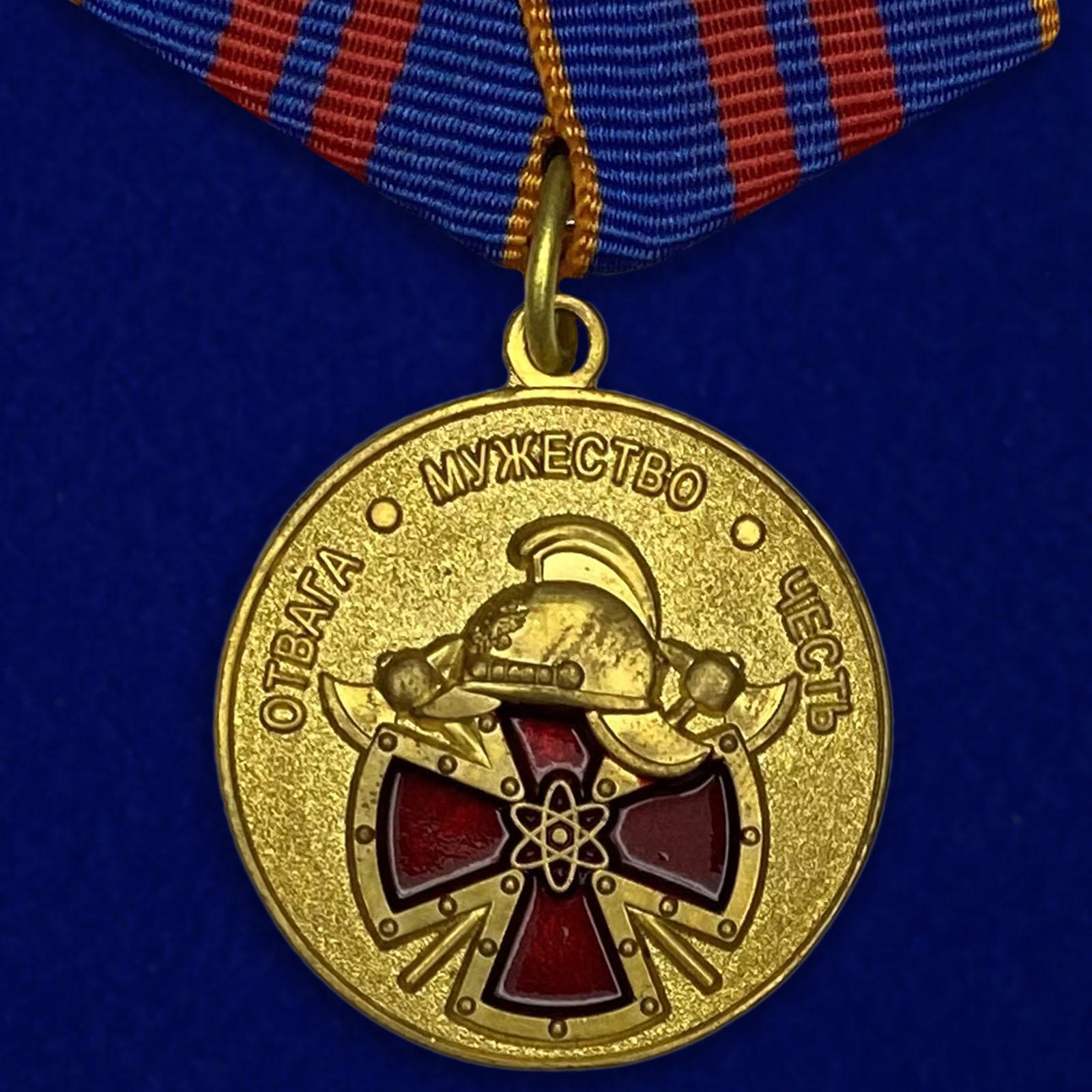 Купить медаль За вклад в пожарную безопасность государственных объектов на подставке с доставкой