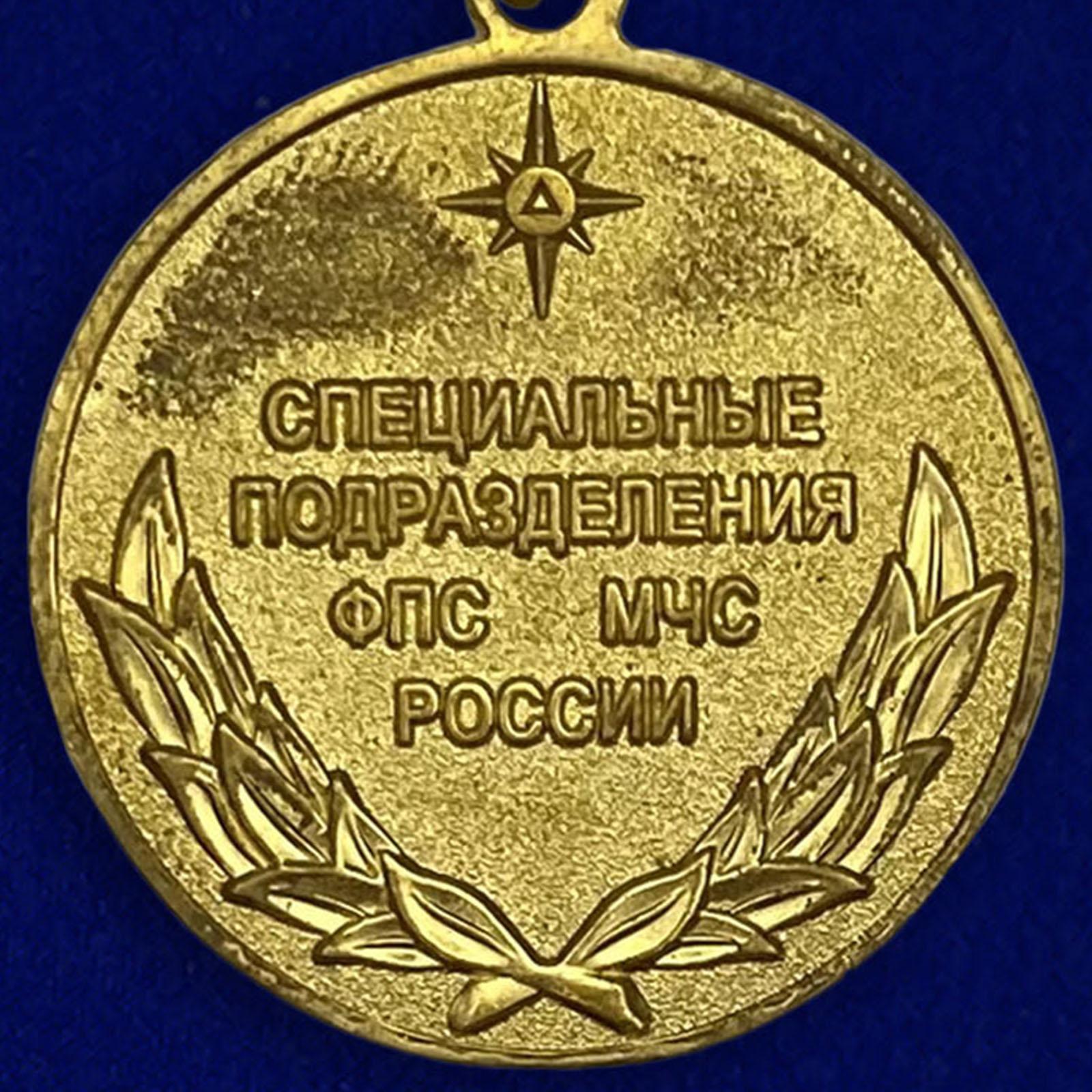 Медаль За вклад в пожарную безопасность важных государственных объектов
