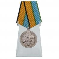 Медаль За вклад в развитие международного военного сотрудничества на подставке