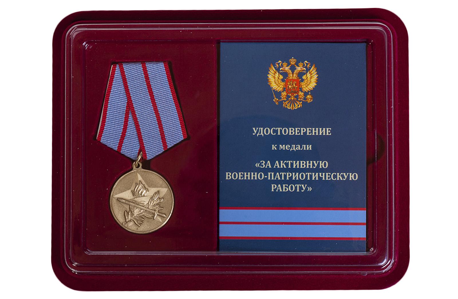 """Медаль """"За военно-патриотическую работу"""" купить в Военпро"""