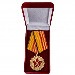 """Медаль """"За военно-политическую работу"""" в футляре"""