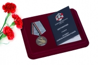 Медаль За военную операцию в Сирии