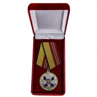 Медаль «За воинскую доблесть» 2 степени купить в Военпро