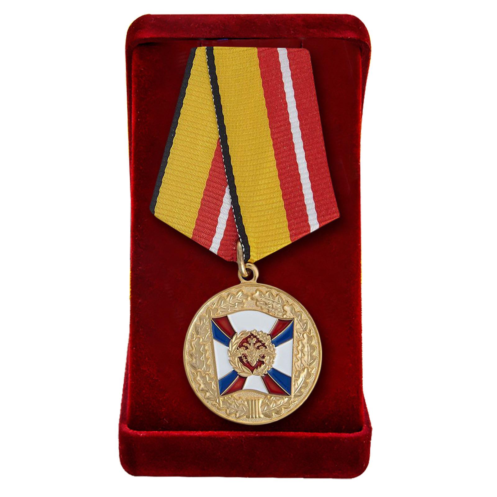 Медаль «За воинскую доблесть» 1 степени купить в Военпро