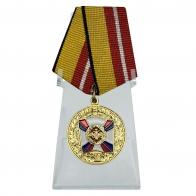 Медаль За воинскую доблесть 1 степени на подставке