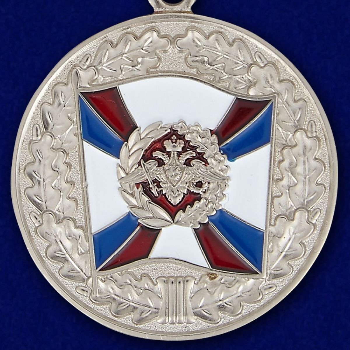 Медаль «За воинскую доблесть» 2 степень МО РФ
