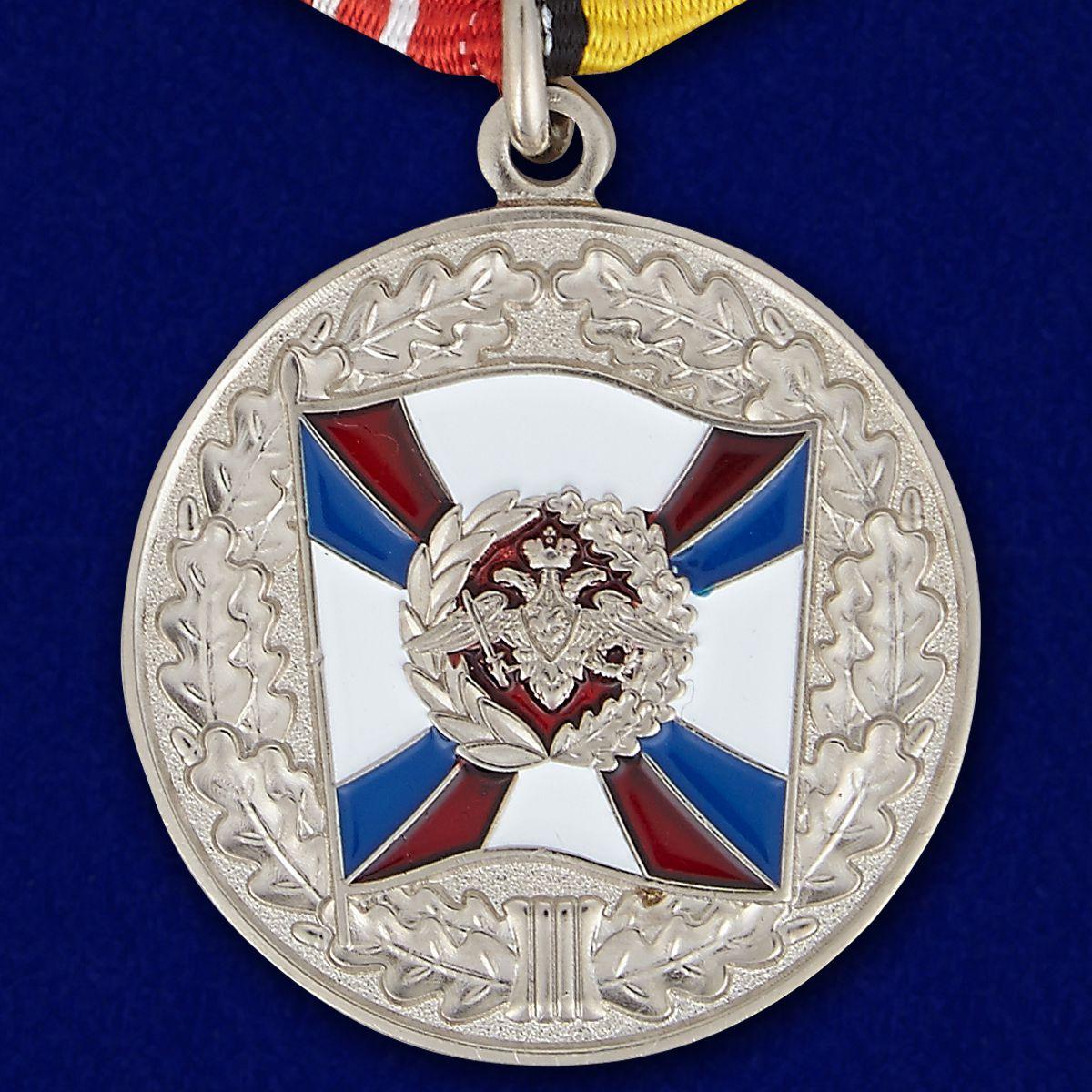 Медаль «За воинскую доблесть» 2 степень