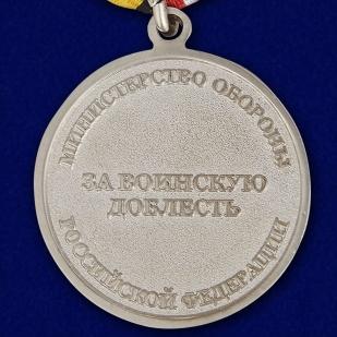 Медаль «За воинскую доблесть» 2 степень - оборотная сторона