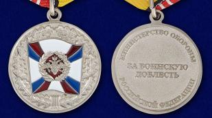 Медаль «За воинскую доблесть» 2 степень - аверс и реверс