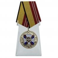 Медаль За воинскую доблесть 2 степени на подставке