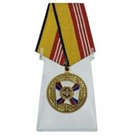 Медаль За воинскую доблесть 3 степени на подставке