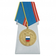 Медаль За воинскую доблесть ФСО РФ на подставке
