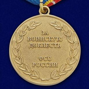 """Медаль """"За воинскую доблесть"""" ФСО России - аверс"""