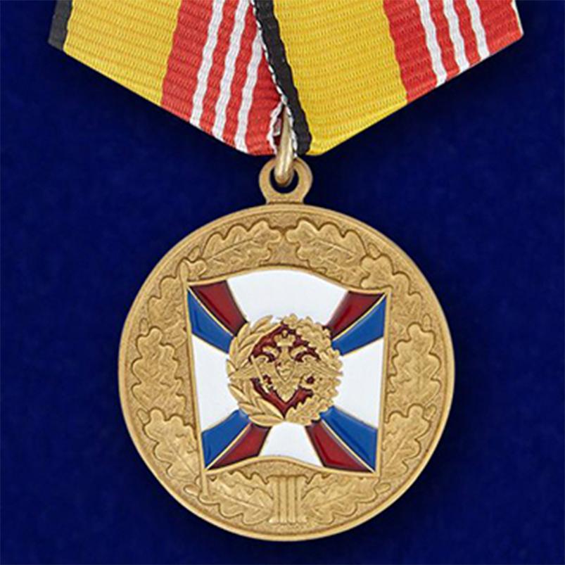 Медаль «За воинскую доблесть» МО (3 степень)
