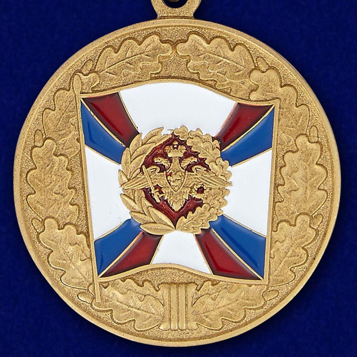 """Медаль """"За воинскую доблесть"""" МО РФ (3 степень) - аверс"""