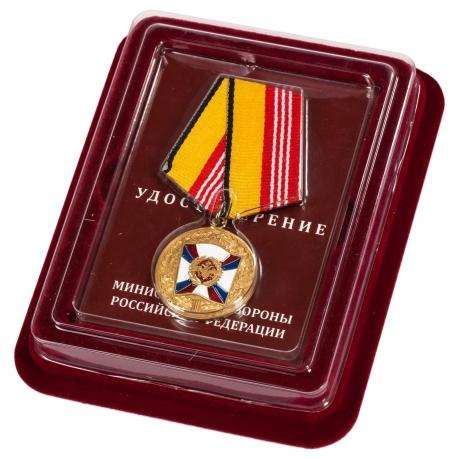 """Медаль """"За воинскую доблесть"""" МО РФ (3 степень)"""