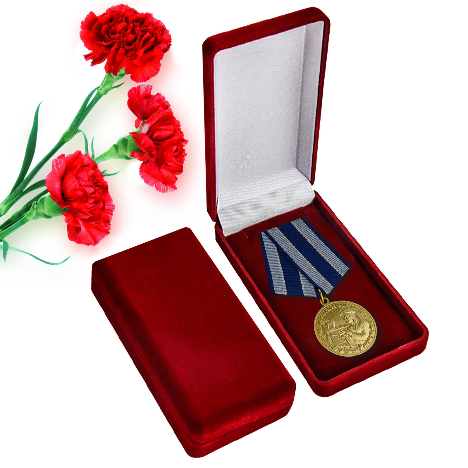 Медаль За восстановление черной металлургии Юга