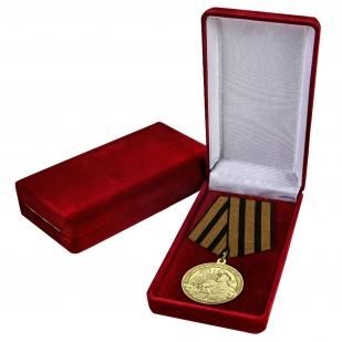 Медаль За восстановление шахт Донбасса