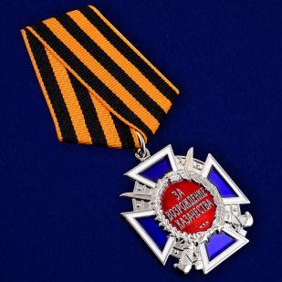 """Медаль """"За возрождение казачества"""" (2 степень) в наградном футляре из флока - общий вид"""