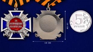 """Медаль """"За возрождение казачества"""" (2 степень) в наградном футляре из флока - сравнительный вид"""