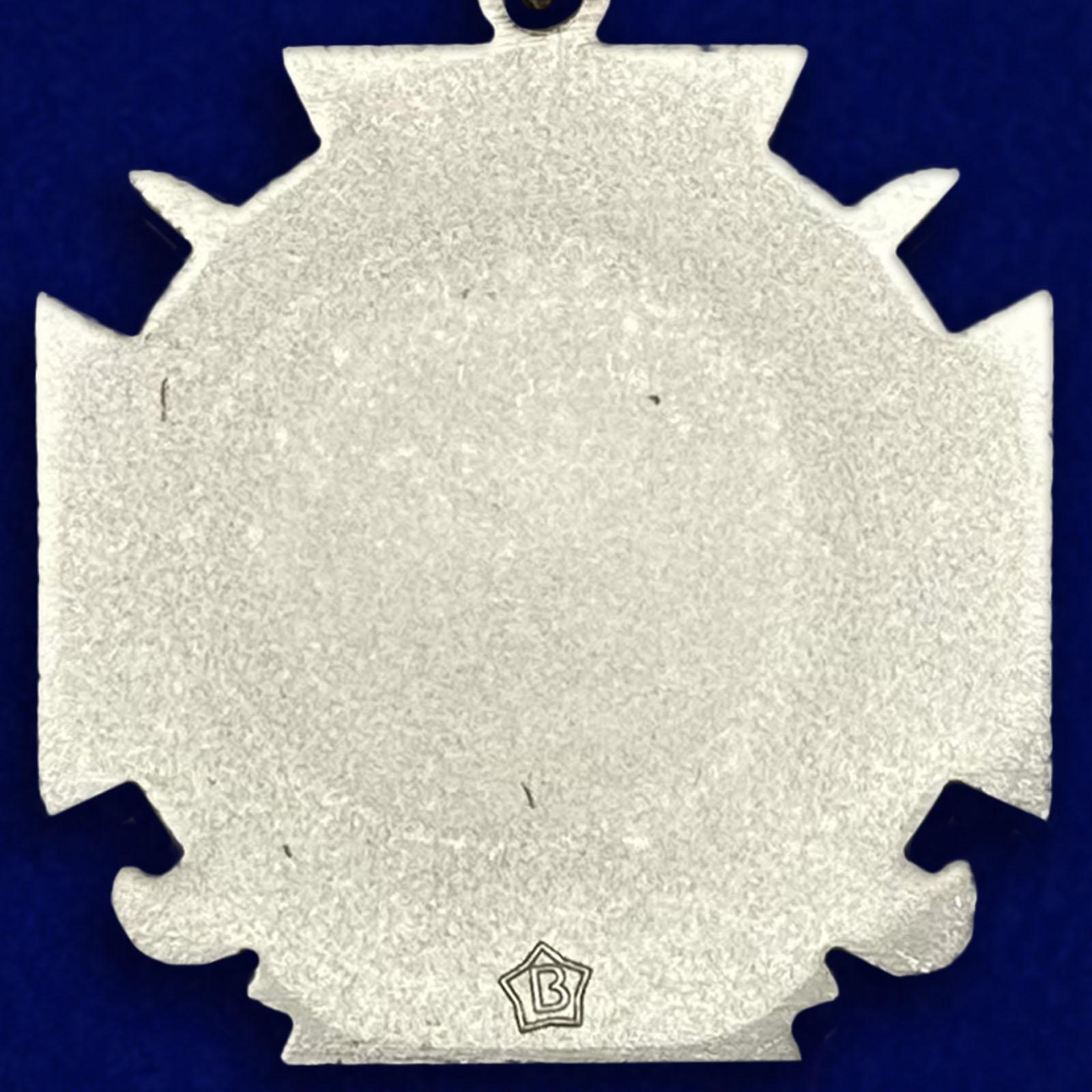 Медаль За возрождение казачества России