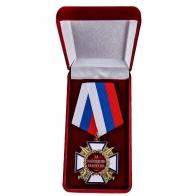 """Медаль """"За возрождение казачества"""" в футляре"""