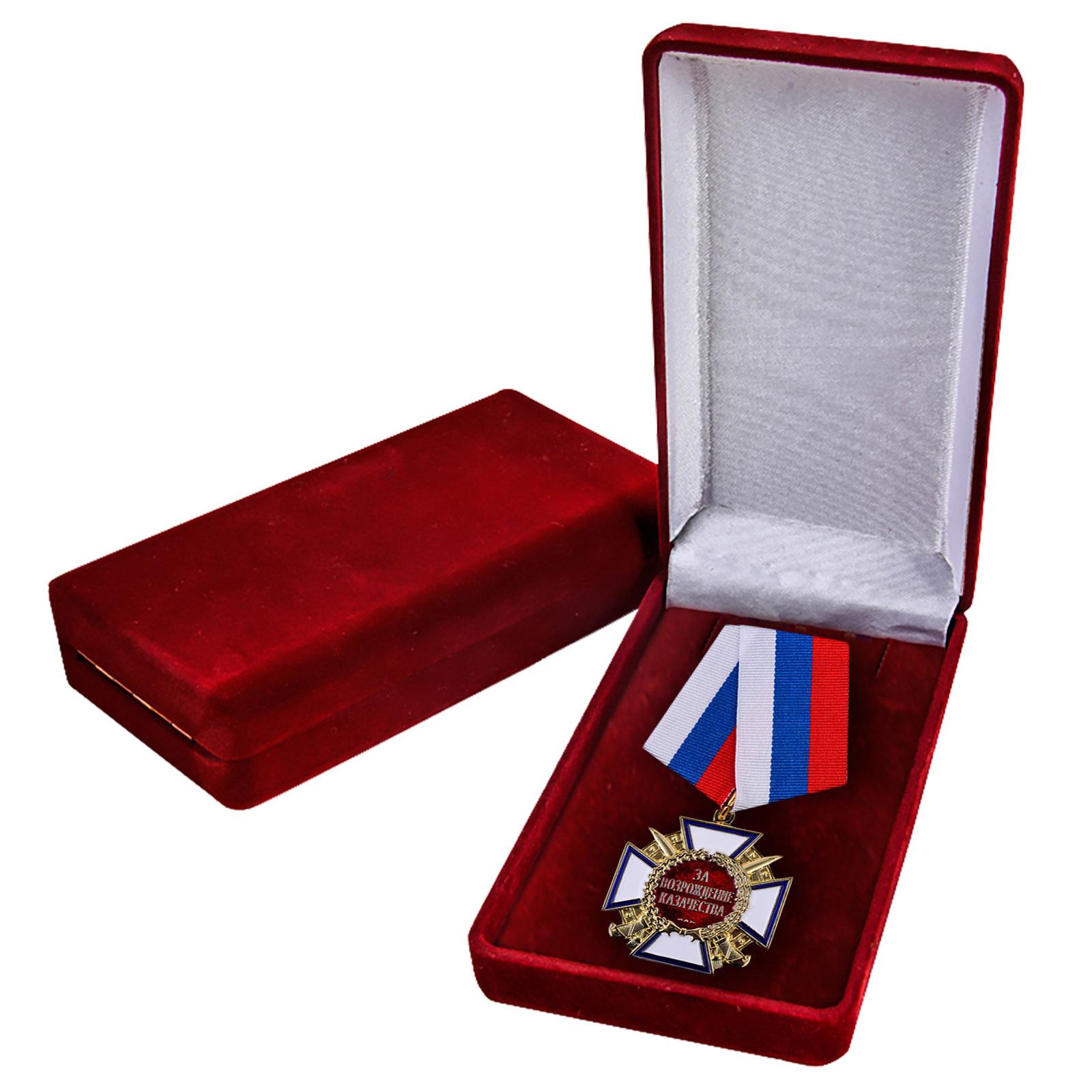"""Медаль """"За возрождение казачества"""" купить в Военпро"""