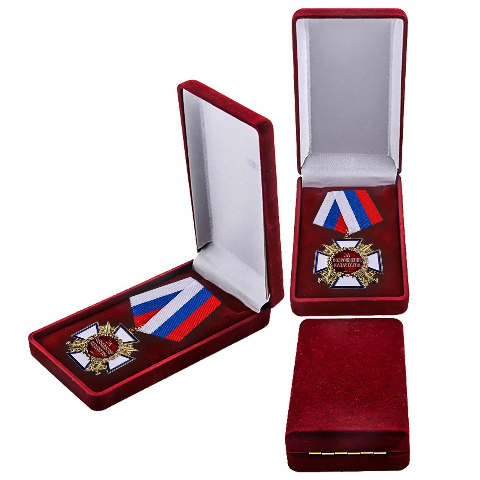 """Медаль """"За возрождение казачества"""" заказать в Военпро"""