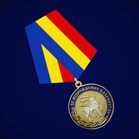 """Медаль """"За возрождение казачества"""" Украинский Союз Донских Казаков"""