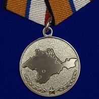 Медаль «За возвращение Крыма»