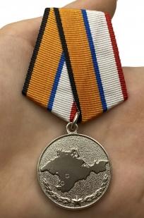 Медаль За возвращение Крыма-2014