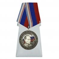 Медаль За возвращение Крыма и Севастополя на подставке