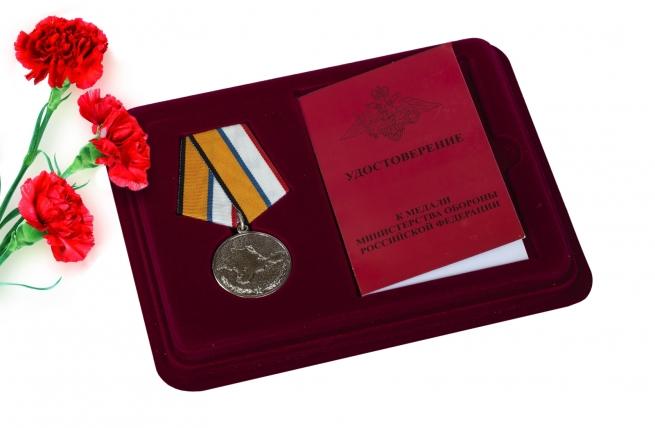 Медаль За возвращение Крыма в футляре с удостоверением