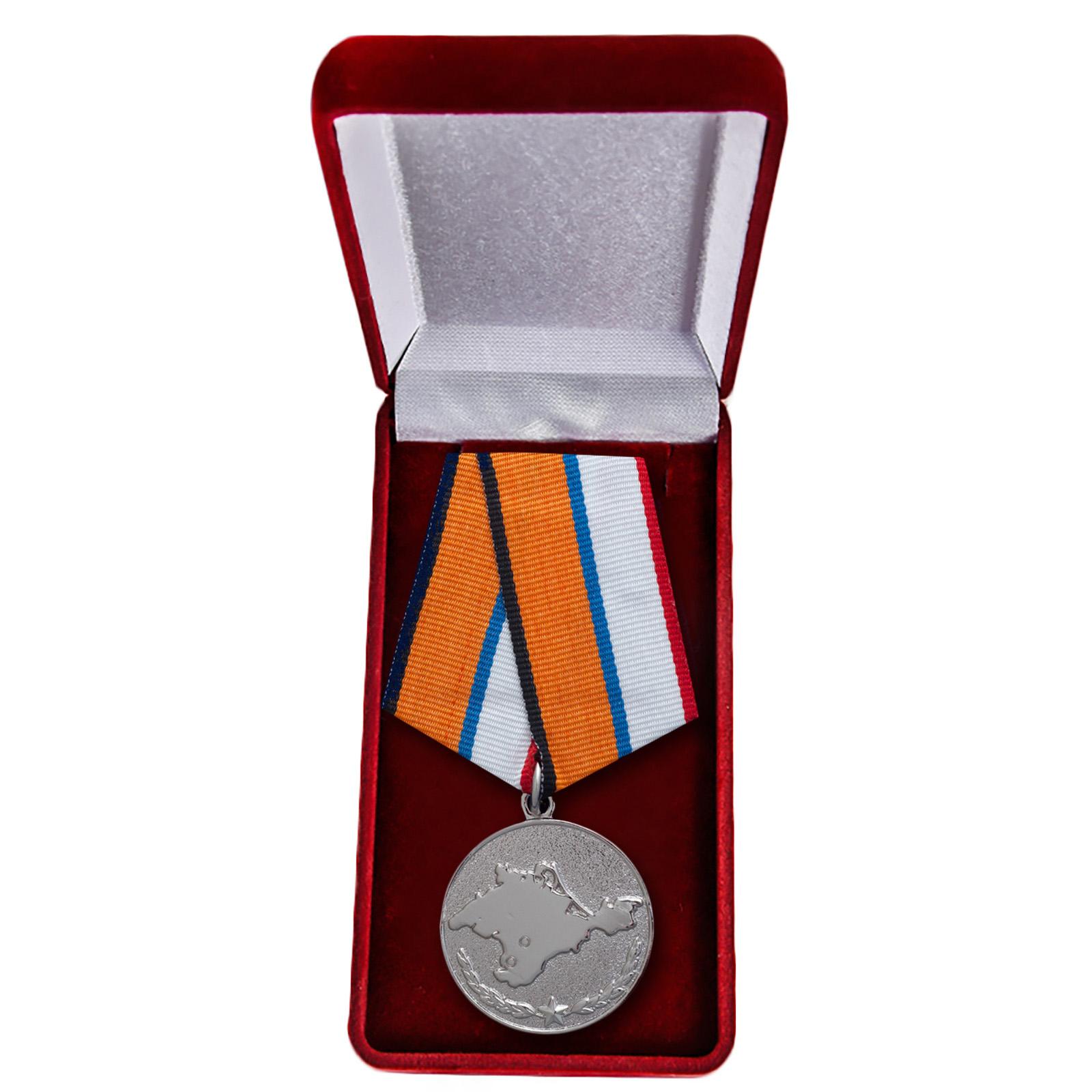 """Медаль """"За возвращение Крыма-2014"""""""