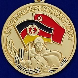 """Купить медаль  Воин-интернационалист """"За выполнение интернационального долга в Германии"""""""