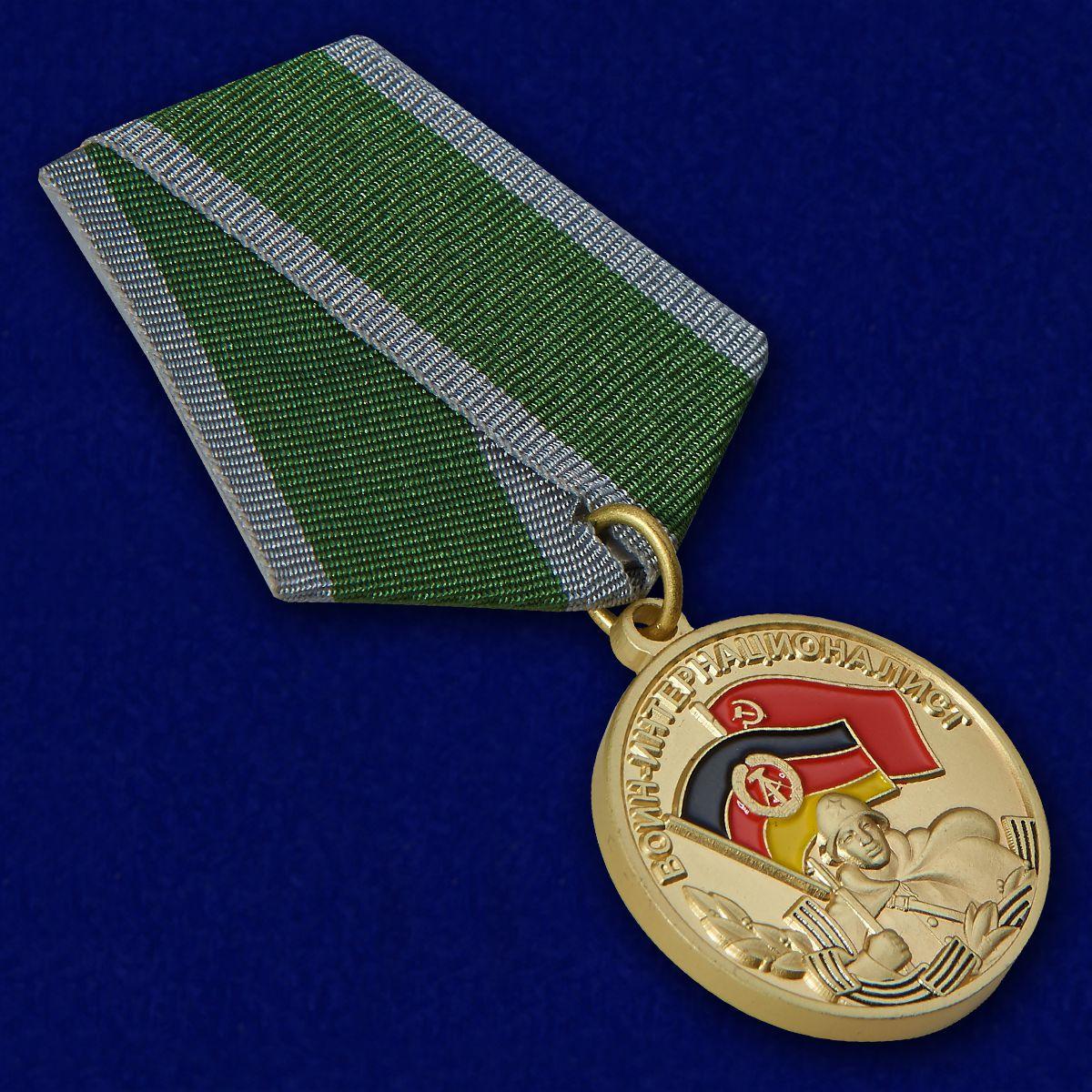 """Медаль  Воин-интернационалист """"За выполнение интернационального долга в Германии"""" - общий вид"""