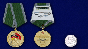 """Медаль  Воин-интернационалист """"За выполнение интернационального долга в Германии"""" - сравнительный вид"""
