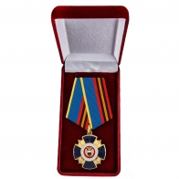 """Медаль """"За выполнение специальных заданий"""""""