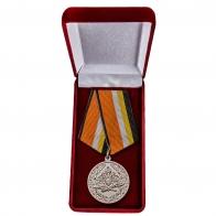 """Медаль """"За выполнении задач радиационной, химической и биологической защиты"""" купить в Военпро"""